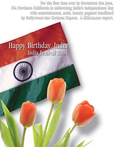 indian flag wallpapers. indian flag wallpapers. Indian Flag Wallpaper: Indian